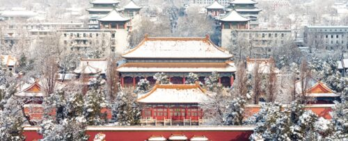 The Solo Artist: Discover Beijing